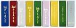 Stock Bookmark Placing Ribbons R1E